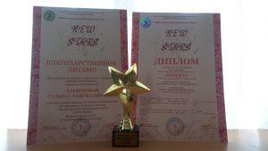 jondoz-1-stepen-laureat-2