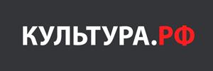 Культура Российской Федерации