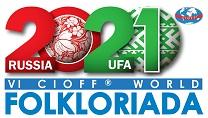 фольклор2021